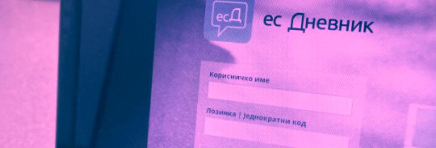 es_dnevnik_24